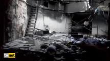 Video:iste-yangin-sonrasi-alt-gecit