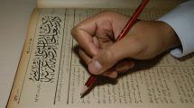Resim Galeri:osmanlica-turkcelestiriliyor
