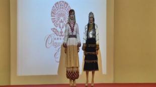 Osmanlı ve Atatürk kıyafetleri tanıtıldı