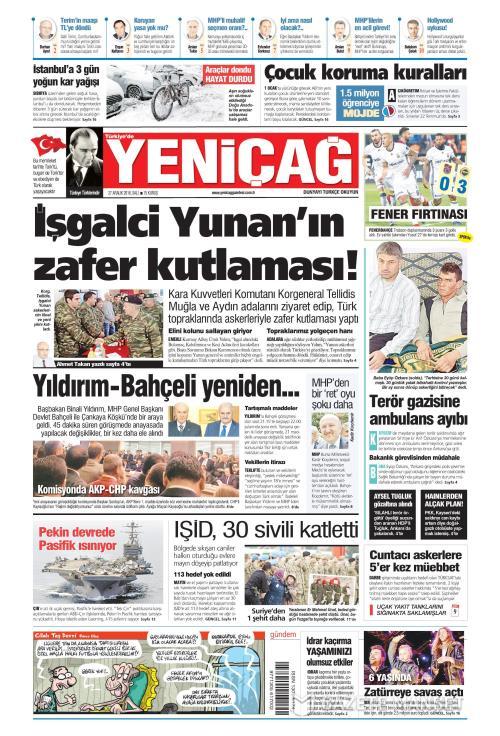Türkiye'de Yeni Çağ - 27 Aralık 2016