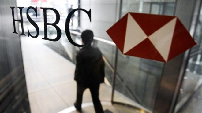HSBC ye  kara para  davası