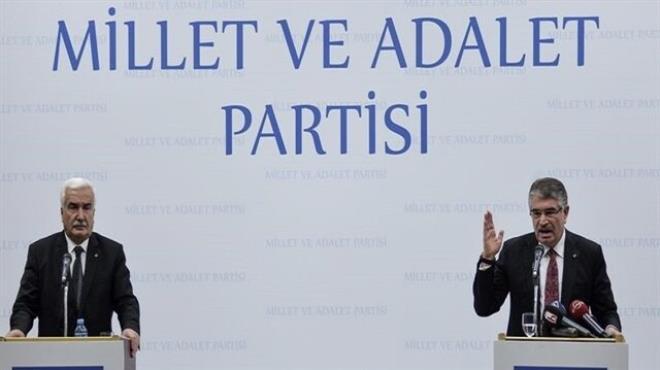 İdris Naim Şahin e çok sert tepki!