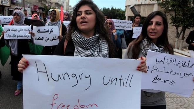 Filistinli tutuklulara Avrupa dan destek