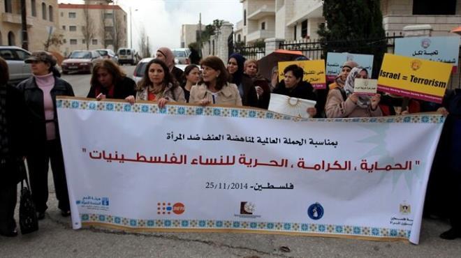 Ramallah da kadınlar BM ye çağrıda bulundu