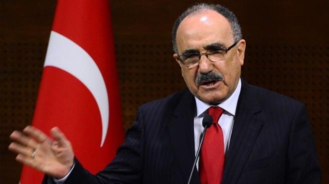 AK Parti Sözcüsü Atalay açıklama yapıyor / Canlı
