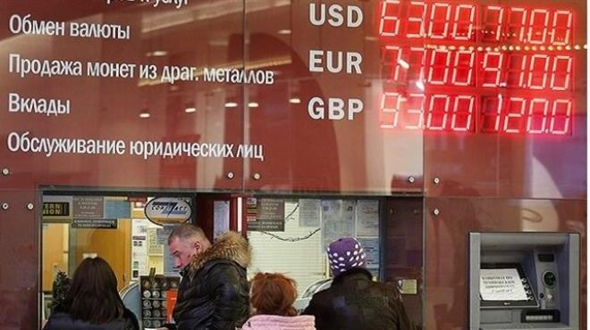 Dolar-ruble savaşı Türkiye yi de  vuruyor