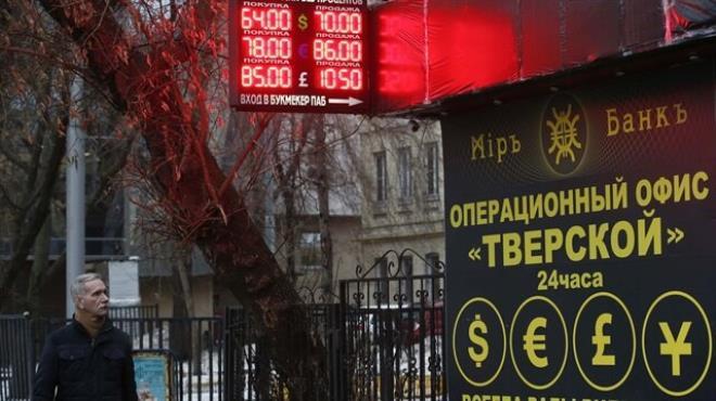 FED Rusya yı ipten aldı