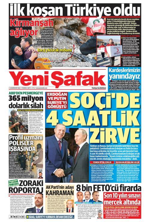 YENİ ŞAFAK - 14 Kasım 2017