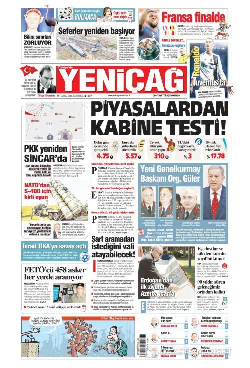 Türkiye'de Yeni Çağ - 11 Temmuz 2018