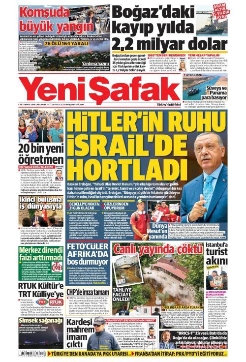 YENİ ŞAFAK - 25 Temmuz 2018