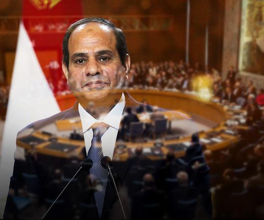 6.31 Mısır'dan BM engeli