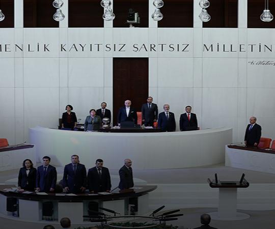 6.16 Парламент собрался на внеочередное заседание