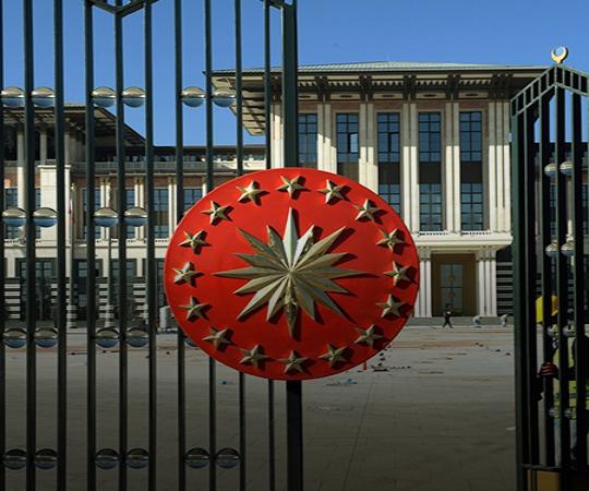 6.22 Заявления о попытке государственного переворота