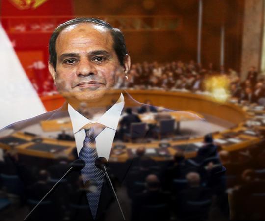 6- Препятствие Египта ООН