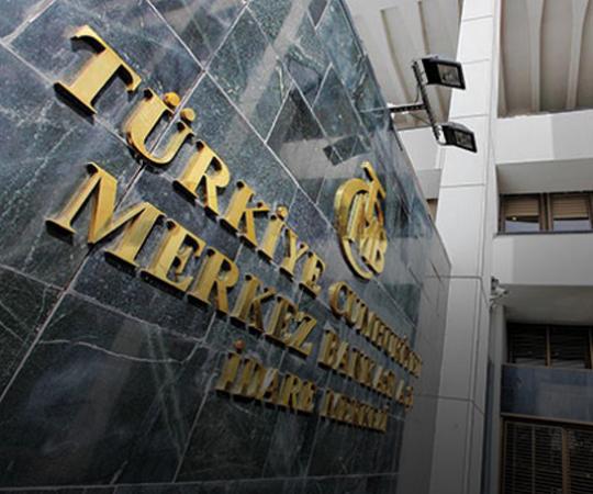 6.40 Финансовые меры Центрального Банка