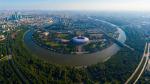 2018 Dünya Kupası'na ev sahipliği yapacak mimari harikası 12 stat