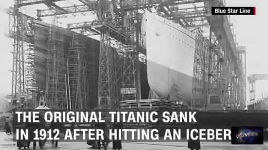 Bu da 'Çin yapımı Titanik'