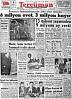 Tecüman Gazetesi'nin 11 Temmuz 1961 tarihli baskısı